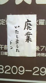 5b23abdc.jpg