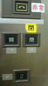 5f0400ca.jpg