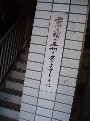kioku-04.jpg