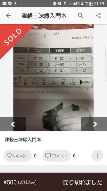 Screenshot_20170907-231911