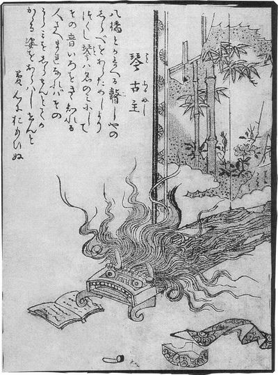 SekienKotofurunushi