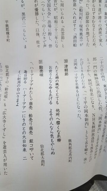 [画像:c0bce2ff.jpg]