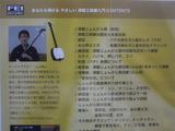 津軽三味線入門DVD