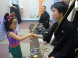 shamimaster shake hands