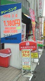 fd87a1a5.jpg