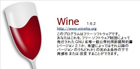 ms office wine - Monza berglauf-verband com