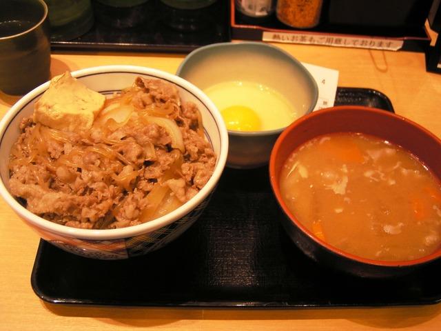 牛鍋丼+豚汁+卵