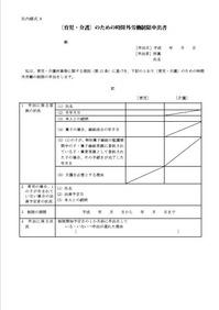 shoshiki726