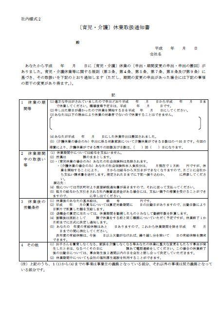 shoshiki719