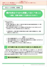 shoshiki780