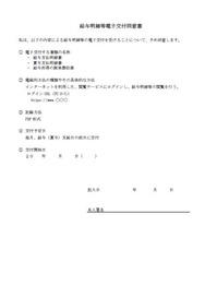 shoshiki824
