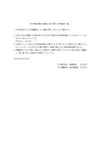 shoshiki805