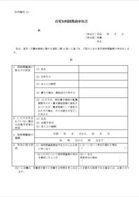 shoshiki728