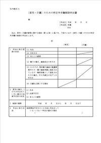 shoshiki725