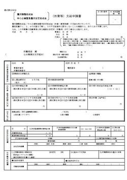 shoshiki436
