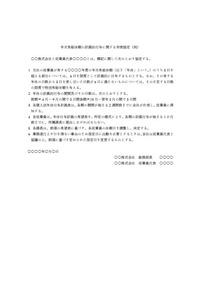 shoshiki807