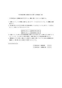 shoshiki806