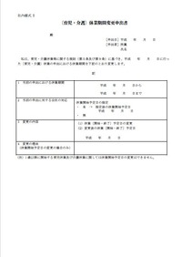 shoshiki722