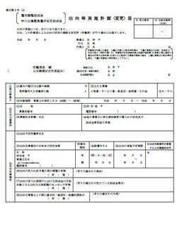 shoshiki435