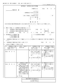 shoshiki745