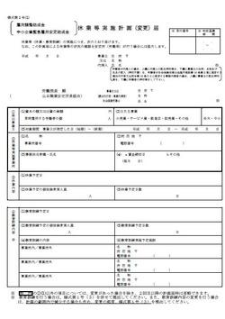 shoshiki433