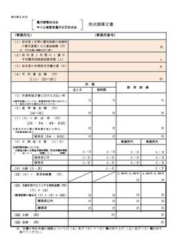 shoshiki437
