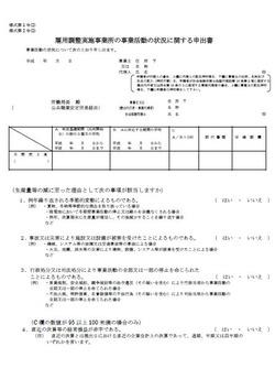 shoshiki434