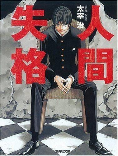 大人の読書感想文-01-01
