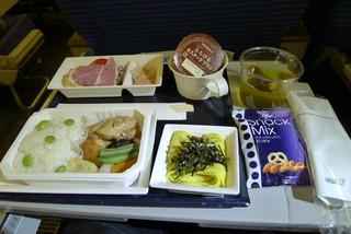 東京成田空港18:40発、上海・浦東空港行き全日空「NH921」便