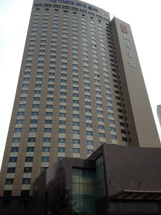 レインボーホテル(虹橋賓館)