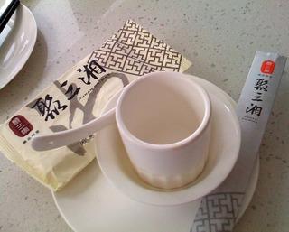 湖南料理「聚三湘」 @天山店