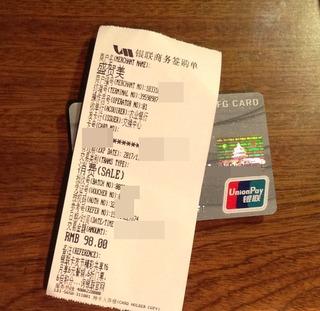 上海で営業して10年目、和食「盛賀美」 @虹橋