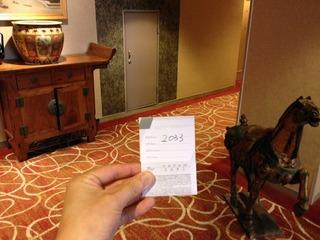 シェラトン上海虹橋ホテル(虹橋喜来登上海太平洋大飯店)