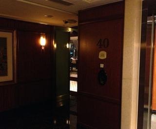 セントレジス上海(上海紅塔豪華精選酒店)元上海瑞吉紅塔大酒店のエグゼクティブラウンジ