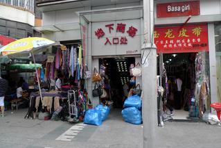 中国・上海の服飾店の立ち並ぶ「七浦興旺服飾市場 (七浦路)」