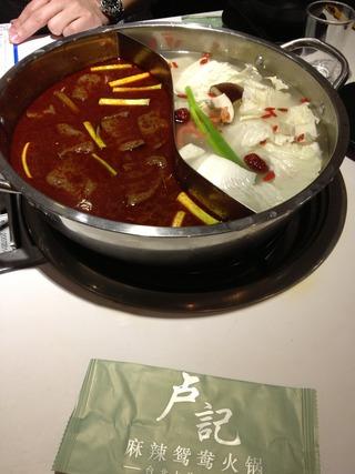 本格的な台湾火鍋「盧記」 @古羊路