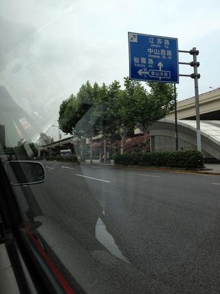 羽田発上海行き全日空NH1259便