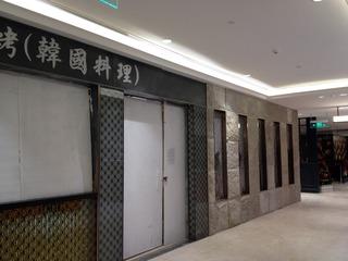 上海に高島屋の中国1号店オープン @虹橋