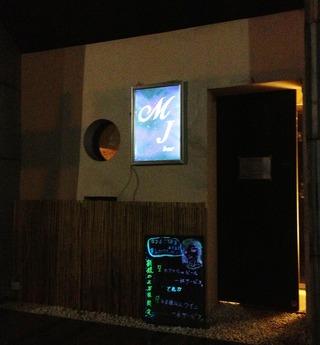 日本人経営の安心できるバー「MJ bar」 @古羊路