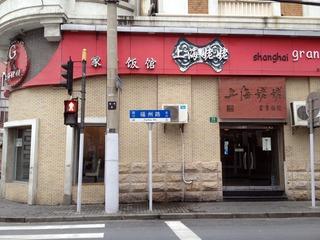 2012年最後の上海姥姥(上海ラオラオ) @上海・外灘