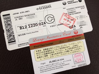 上海・虹橋空港発羽田行きの日本航空JL082便のビジネスクラス