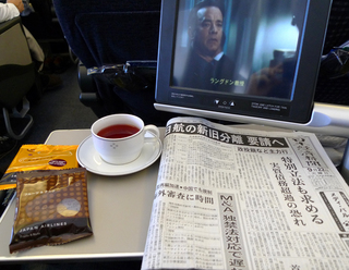 中国・上海 浦東-成田線(JAL)日本航空796便