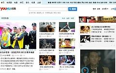 優酷網で人気の日本関連動画は?/中国動画サイト事情
