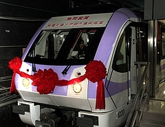 上海地下鉄10号線