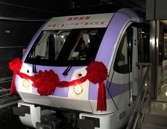 上海万博に向けて地下鉄10号線開...