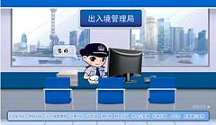 中国外国人居留証の更新手続き/中国で仕事事情