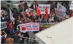 10月16日中国成都反日デモ