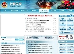 居留証(労働ビザ)の延長申請/上海で働く事情