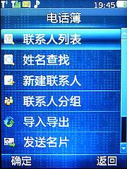 最近非常に増えた詐欺メール/上海のショートメッセージ(短消息)事情