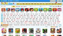 中国のゲームサイトの人気のゲームは日本人を射殺するゲーム.../中国無料ゲームサイト事情